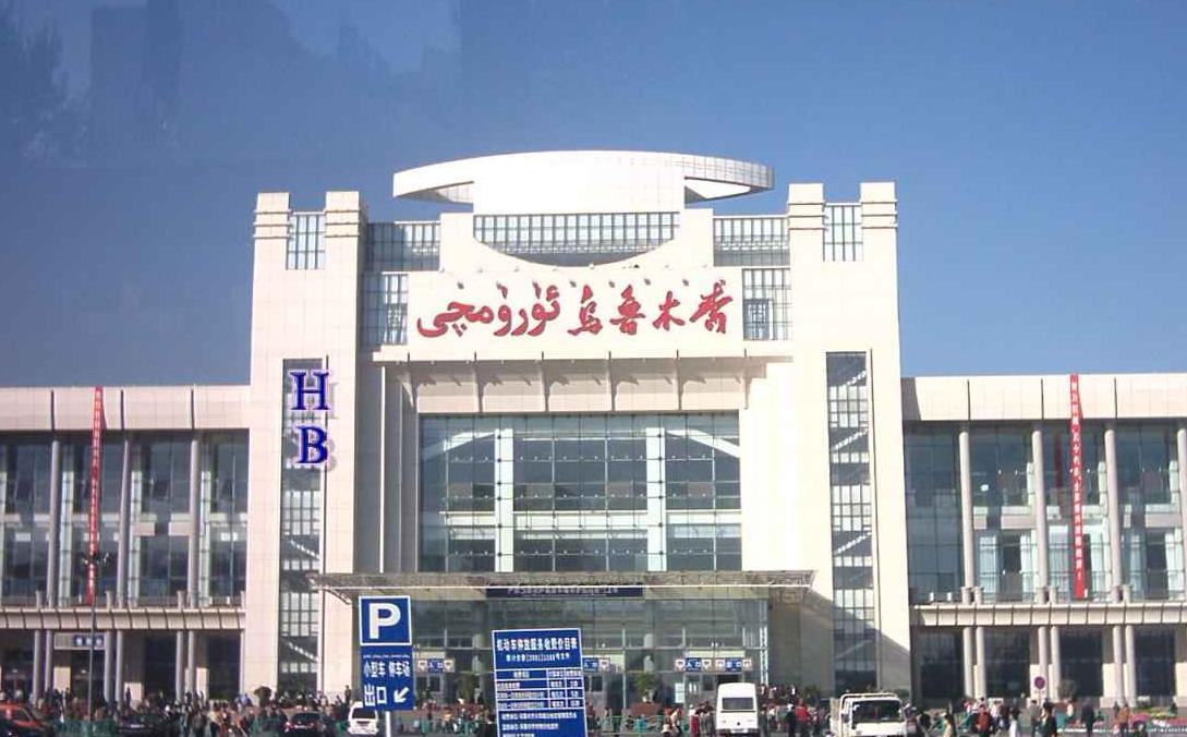 新疆乌鲁木齐