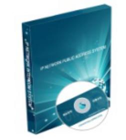 二代IP系統控制PC軟件帶APPSR-KZPC14