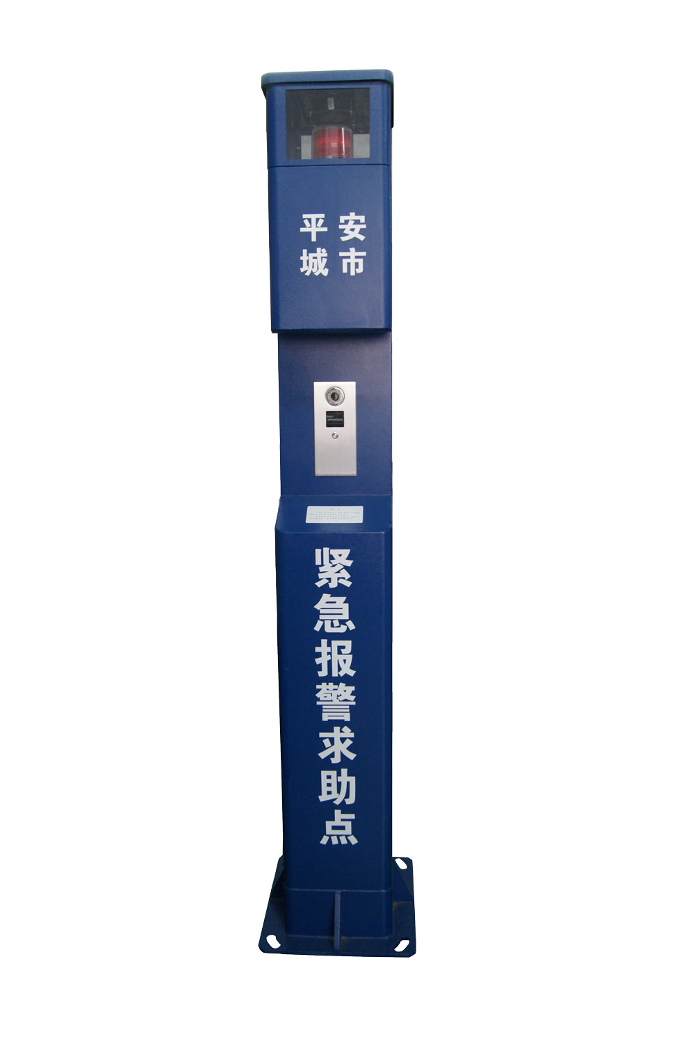 常規報警柱(不帶球機)SR-PAZ0108